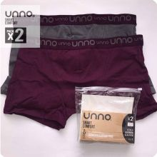 Pack 2 Boxers Unno Uh103 201 220 220 80 C Rd 255 255 255